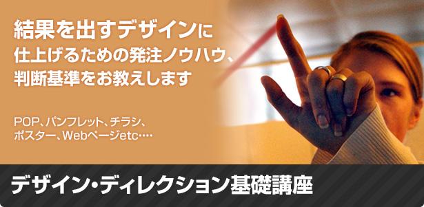 20121115_design.jpg