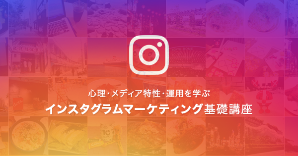 http://www.sendenkaigi.com/class/images/ogimage/0151_600x315.png