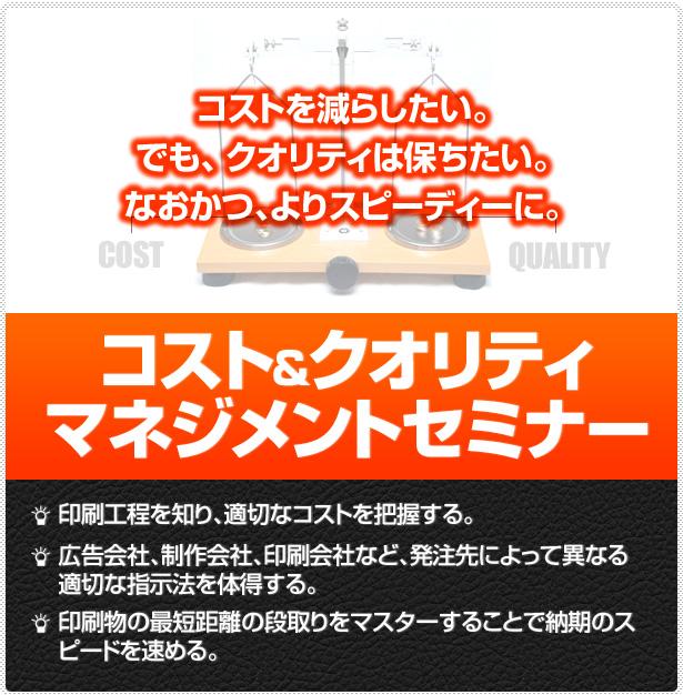 smn_img_20121017_02.jpg