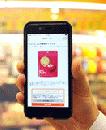 OtoOマーケティング研究会セミナー~ビーコンによるプッシュ通知が来店行動にどのような影響を及ぼすか