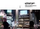 ACC CM年鑑2013