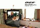 ACC CM年鑑2014