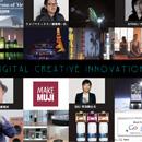 【60周年記念講座】 デジタルクリエイティブイノベーションコース2015