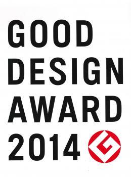 GOOD DESIGN AWARD 2014 (グッドデザインアワード)