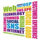 宣伝会議インターネットフォーラム 2014