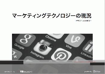 [PDF]モバイルアプリ分析: 人気アプリの開発者が使う解析ツール