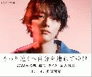 【オンライン説明会】編集・ライター養成講座 総合コース 10月19日(火)