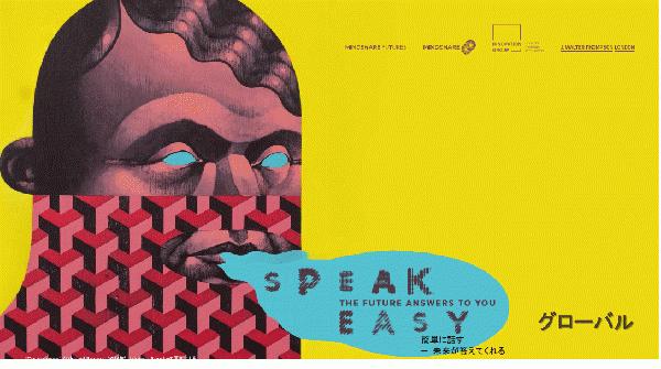 [PDF]SPEAK EASY ― THE FUTURE ANSWERS TO YOU