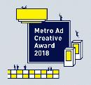Metro Ad Creative Award2018 特別オリエンテーション