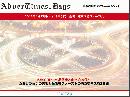 AdverTimes DAYS (アドタイ・デイズ)